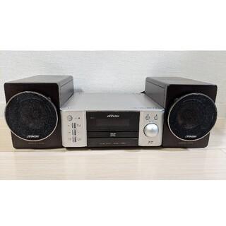 Victor - Victor EX-AR3 コンパクトコンポーネントシステム (ウッドコーン)