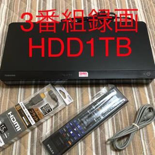東芝 - 東芝 DBR-T450 タイムシフト付きブルーレイレコーダー