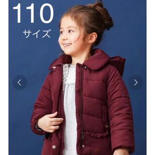 美品 アプレレクール 110 中綿 アウター ウォッシャブル リボン(ジャケット/上着)