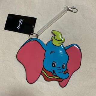 ディズニー(Disney)のダンボ パスケース(パスケース/IDカードホルダー)