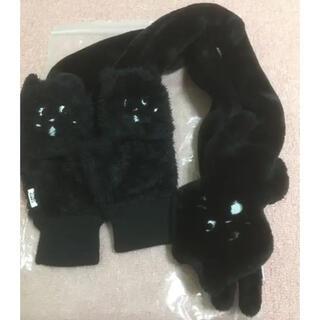 ネネット(Ne-net)のにゃー マフラー&手袋 セット売り(手袋)