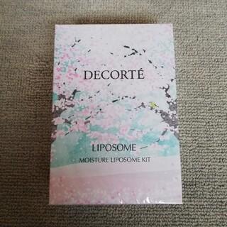 COSME DECORTE - モイスチュアリポソーム限定(新品)