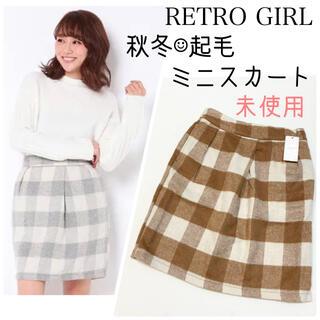 RETRO GIRL - RETRO GIRL シャギーブロックチェックスカート  秋 冬 ブラウン