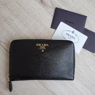 プラダ(PRADA)のPRADA/プラダ サフィアーノ プラダ 中型ラウンド財布(財布)
