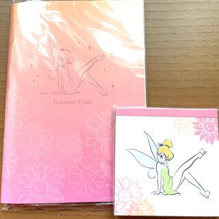 ディズニー(Disney)の新品未使用☆ティンカーベル 、ノート、メモ帳☆(ノート/メモ帳/ふせん)