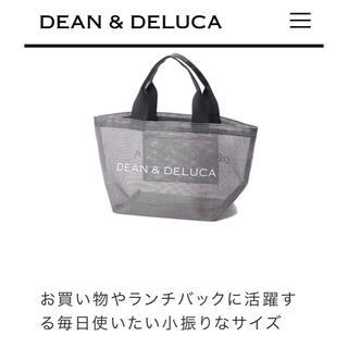 DEAN & DELUCA - 新品♥︎︎∗︎*゜DEAN&DELUCA メッシュ トートS