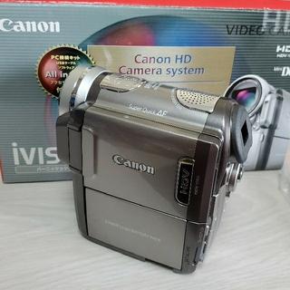 キヤノン(Canon)のCanon IVIS HV10 バーニッシュシルバー美品(ビデオカメラ)