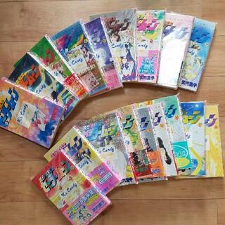 コウダンシャ(講談社)の美少女戦士セーラームーンコミック(全巻セット)