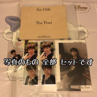セブンティーン(SEVENTEEN)の木 ウォヌ Poet トレカ セット An Ode seventeen セブチ(K-POP/アジア)