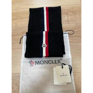 モンクレール(MONCLER)のモンクレールマフラー(マフラー)