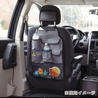 ベビザラス 車用 カーシートポケット(その他)