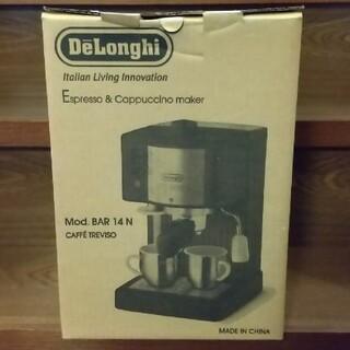 デロンギ(DeLonghi)のデロンギ エスプレッソ&カプチーノメーカー カフェ トレビソ(エスプレッソマシン)
