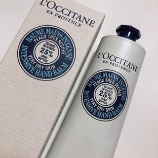 L'OCCITANE - 新品未使用 ロクシタン シア ハンドクリーム SH ハンドバーム 150ml