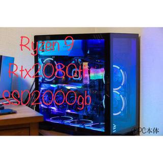 ハイスペック ハイエンド ゲーミング PC 周辺機器 ④(デスクトップ型PC)