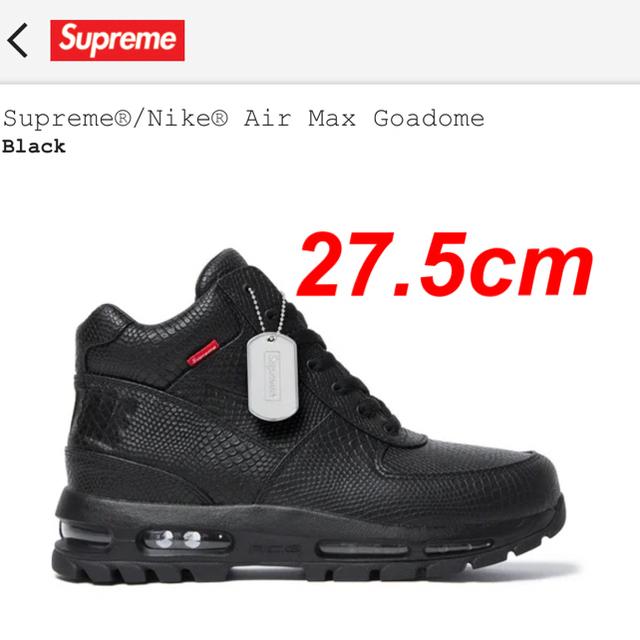 Supreme(シュプリーム)の Supreme®/Nike® Air Max Goadome 黒 27.5cm メンズの靴/シューズ(スニーカー)の商品写真