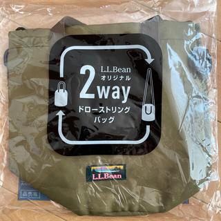 エルエルビーン(L.L.Bean)のLL Bean 2wayドローストリングバッグ 非売品(ショルダーバッグ)