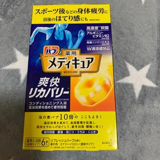 カオウ(花王)のバブ 薬用 メディキュア 爽快リカバリー(入浴剤/バスソルト)
