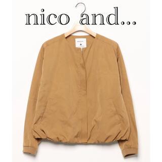 ニコアンド(niko and...)のnico and... ジップアップブルゾン(ブルゾン)