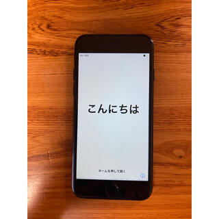 Apple - iPhone 7 SIMフリー 256 GB Jet Black
