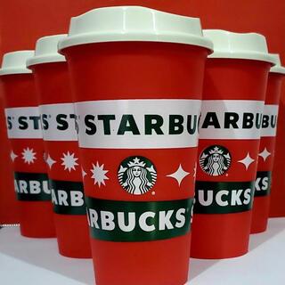 Starbucks Coffee - メキシコ限定 スターバックス リユーザブルカップ