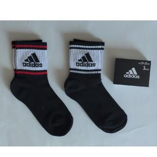adidas - adidasくつ下19-21cm男児2足(黒、未使用)