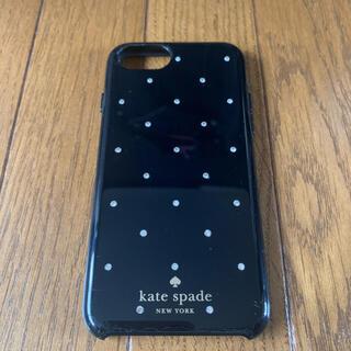 ケイトスペードニューヨーク(kate spade new york)のケイトスペード iPhone7 ケース(iPhoneケース)