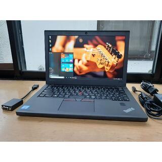 Lenovo - Lenovo X270 i5 6300U 1920x1080 256G/SSD