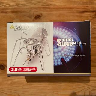 新富士バーナー - ソト SOTO レギュレーターストーブ st-310