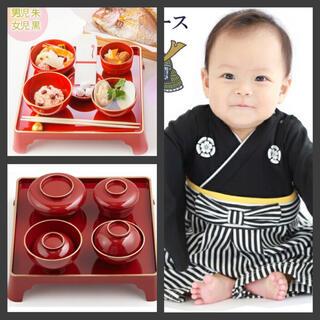 お食い初め 食器&袴ロンパース(お食い初め用品)