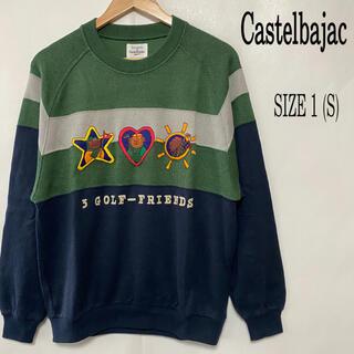 カステルバジャック(CASTELBAJAC)のCastelbajac カステルバジャック キャラクター 刺繍 ニット セーター(ニット/セーター)