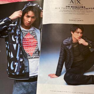 ゲキダンエグザイル(劇団EXILE)の2017.12 smart 鈴木伸之 劇団EXILE LDH(男性タレント)