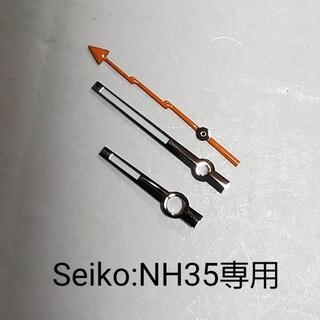 セイコー(SEIKO)のNH35、36ムーブ用イナズマ針(その他)