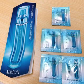 アルビオン(ALBION)のアルビオン美容液サンプル(美容液)