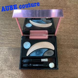 AUBE couture - オーブクチュール アイシャドウ デザイニングシャインアイズ 533 ブルー系