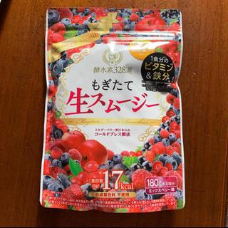 酸水素328選 もぎたて生スムージー ミックスベリー味(ダイエット食品)