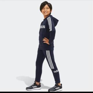 adidas - 130 アディダススウェットパンツ