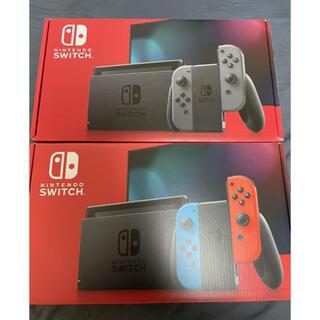 Nintendo Switch - 新型 ニンテンドースイッチ 本体 新品未開封 2台