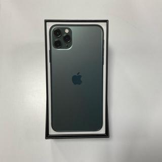 Apple - iPhone 11 pro max 256 グリーン 本体+箱付属