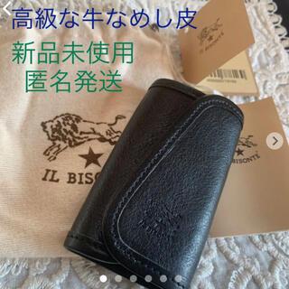 イルビゾンテ(IL BISONTE)の新品未使用⭐️イルビゾンテ  キーケース キーリング(キーケース)