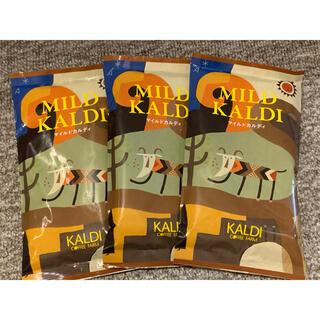 カルディ(KALDI)のマイルドカルディ カルディコーヒー レギュラーコーヒー 3袋セット 中挽(コーヒー)