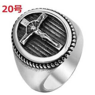 十字架 クロス ジーザス イエス キリスト シルバー リング 指輪 20号(リング(指輪))