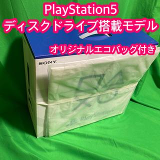 PlayStation - PlayStation 5 通常版 本体 プレステ5 オリジナルエコバッグ付き