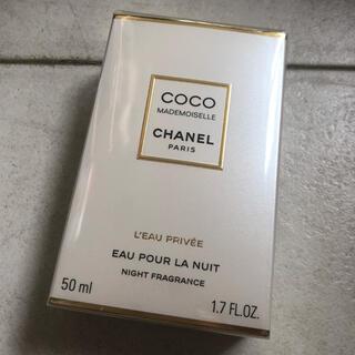 CHANEL - CHANEL  シャネル  ココマドモアゼルロープリヴェ 香水 50ml 新品ね