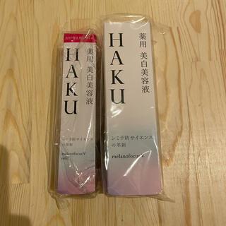 シセイドウ(SHISEIDO (資生堂))のHAKU  メラノフォーカスV45g(美容液)