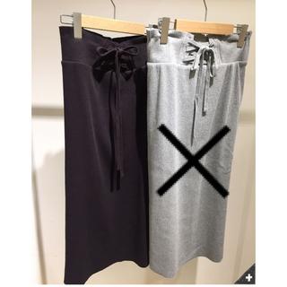 ダブルクローゼット(w closet)のw closet ♡ テレコレースアップスカート(ロングスカート)