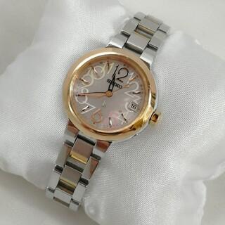 セイコー(SEIKO)の【人気のルキア!】SEIKO/LUKIA/ソーラー電波時計/日本製(腕時計)