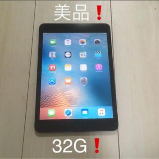 Apple - 【美品】本体のみ❗️Apple  iPad mini 32G wifi