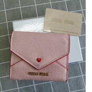 miumiu - ★特別価格★  ミュウミュウ MIUMIU  財布  小銭入れ