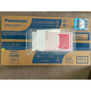 Panasonic - Panasonic DMR-2CW200 新品未使用 ブルーレイレコーダー