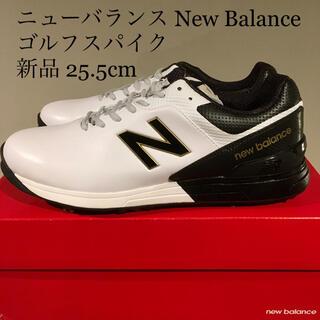 ニューバランス(New Balance)の【新品】ニューバランス new balance ゴルフスパイク 25.5cm(シューズ)